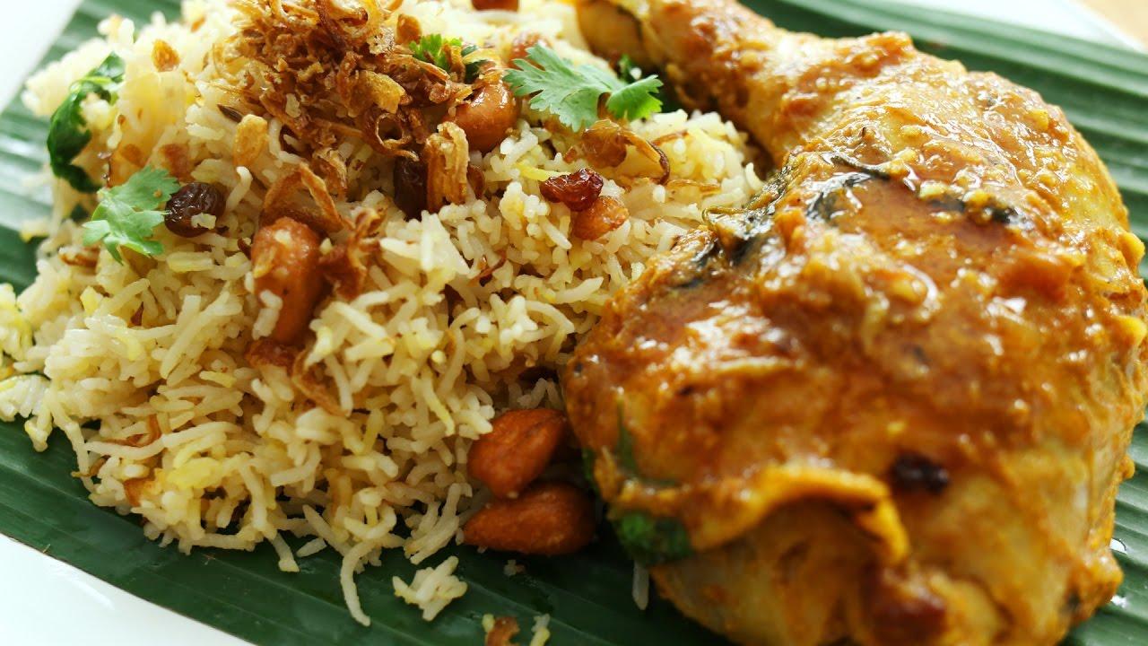 Cara Membuat Nasi Briyani